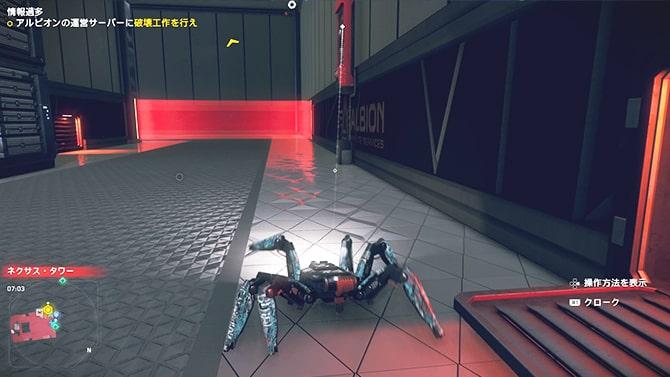 スパイダーボットで閉回路をハッキングするエリア