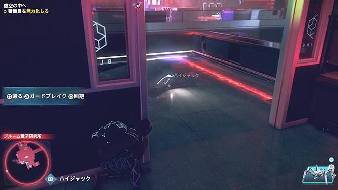 スパイダーボットで敵を始末する様子