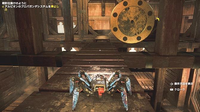 スパイダーボットが進んでいく時計塔内部