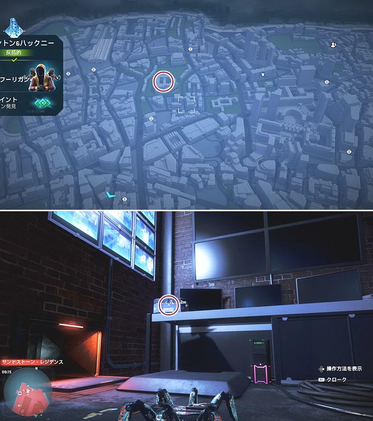 マスクの入手場所のマップ - サンドストーン・レジデンス