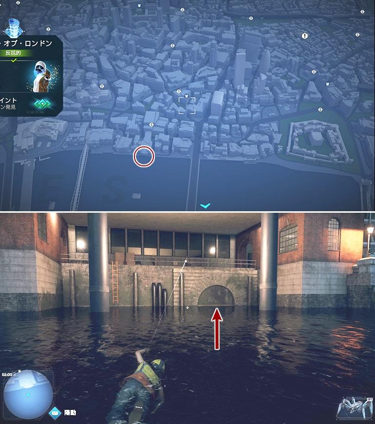 マスクの入手場所のマップ - ロンドン・ブリッジ Part 1