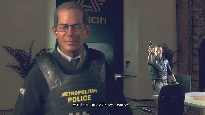 ナイジェル・キャスが警視総監を撃ち殺すシーン