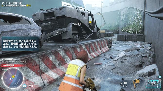 TOAN爆発現場にある壊れた装甲車