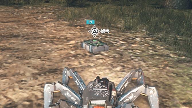 スパイダーボットでホットスポットを入手するシーン