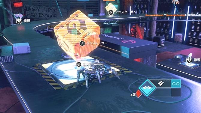 スパイダーボットアリーナの2階にあるミステリーボックスの画像
