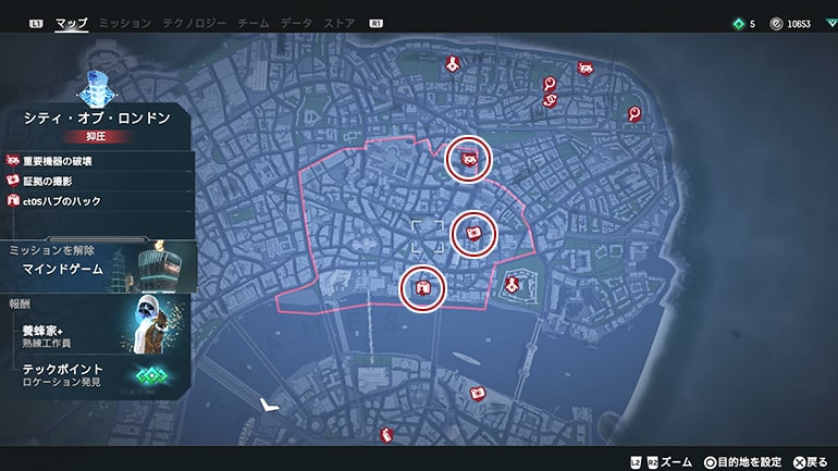 シティ・オブ・ロンドンの抑圧の場所