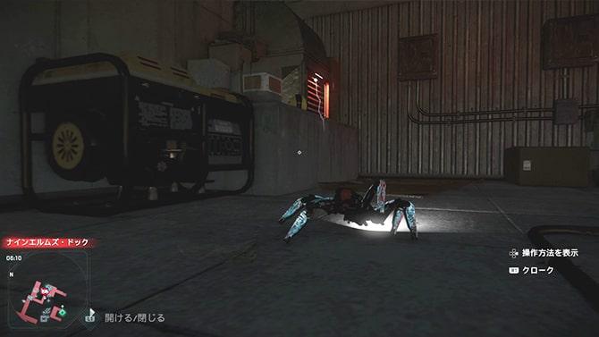 ナインエルムズ・ドックをスパイダーボットが移動する