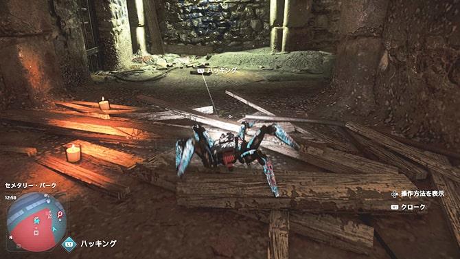 スパイダーボットが墓地地下を進む様子