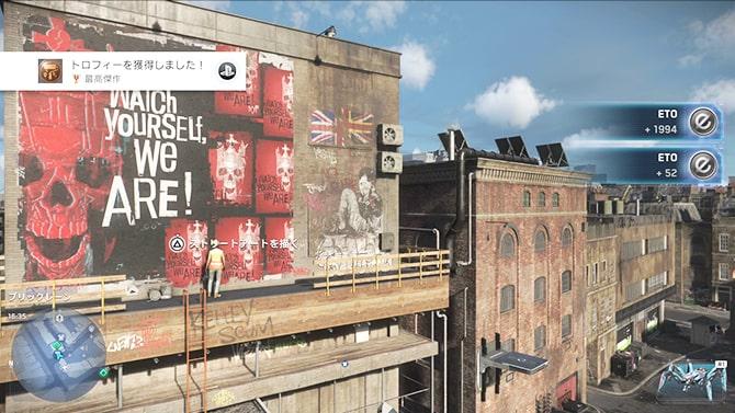 ストリートアートのトロフィー『最高傑作』の獲得画像