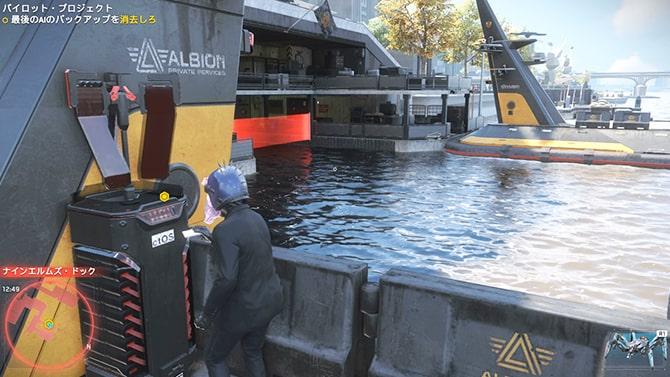 ドローン運搬船で最後のAI消去のサーバー