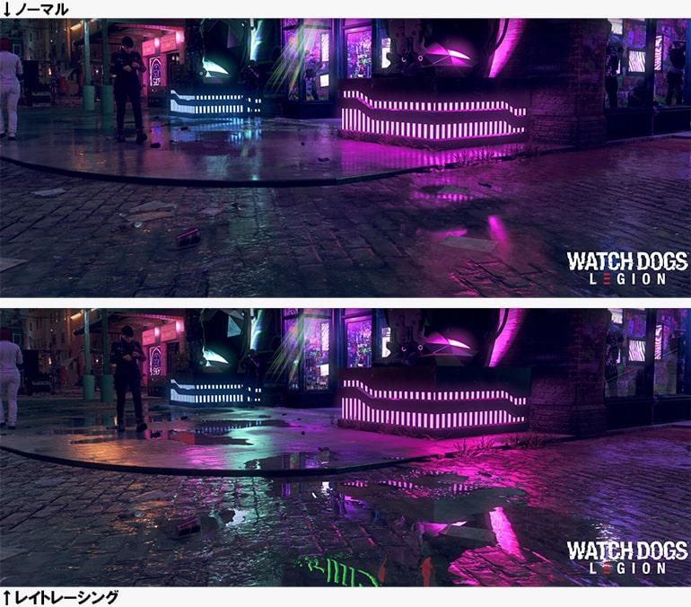 Watch Dogs Legionのレイトレーシング画像