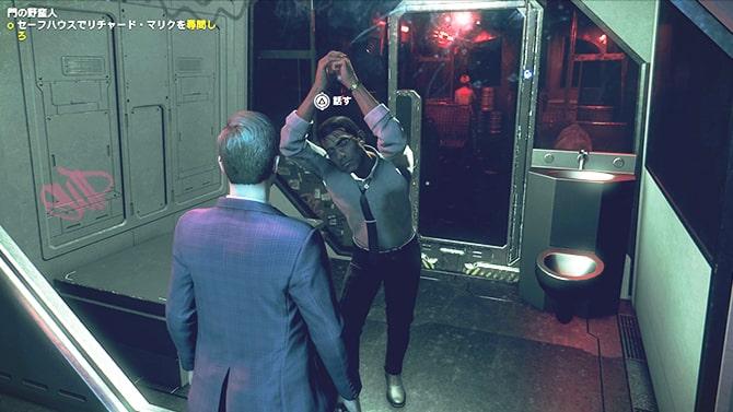 デッドセックのセーフハウスに拉致されたリチャード