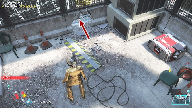 スパイダーボットを通す隙間の場所