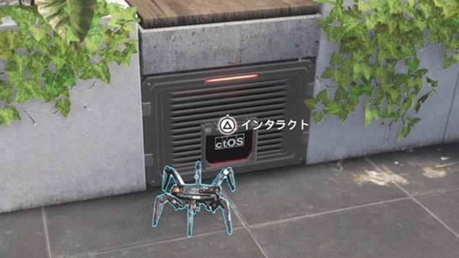 スパイダーボット
