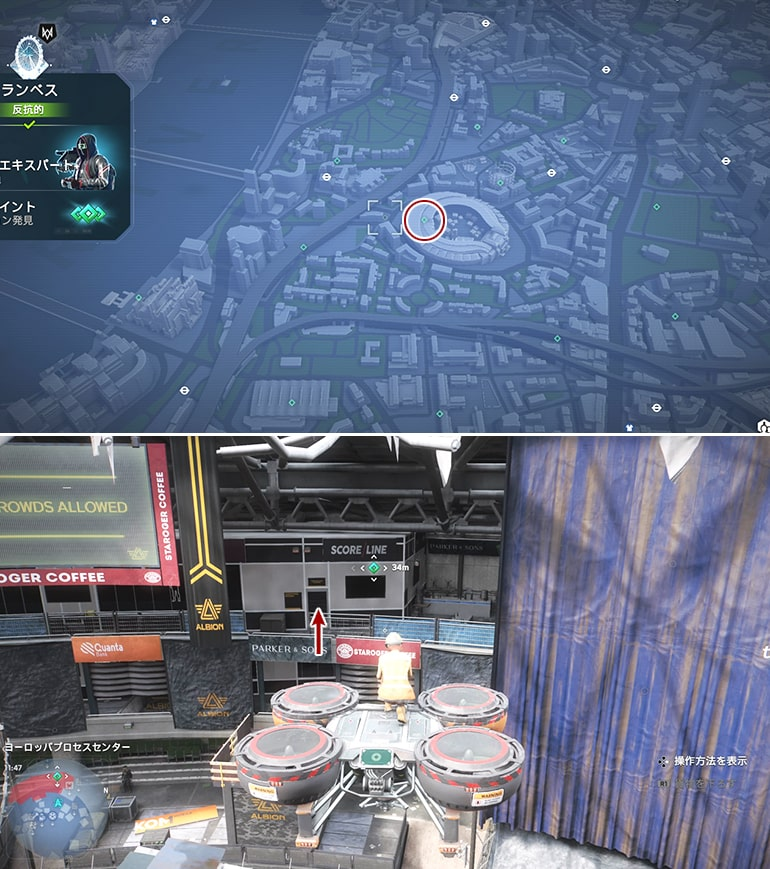 テックポイント場所のマップ - ヨーロッパプロセスセンター