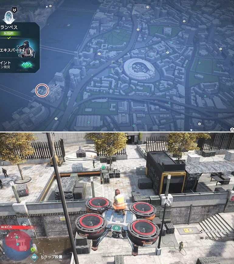 テックポイント場所のマップ - MI-6ビル