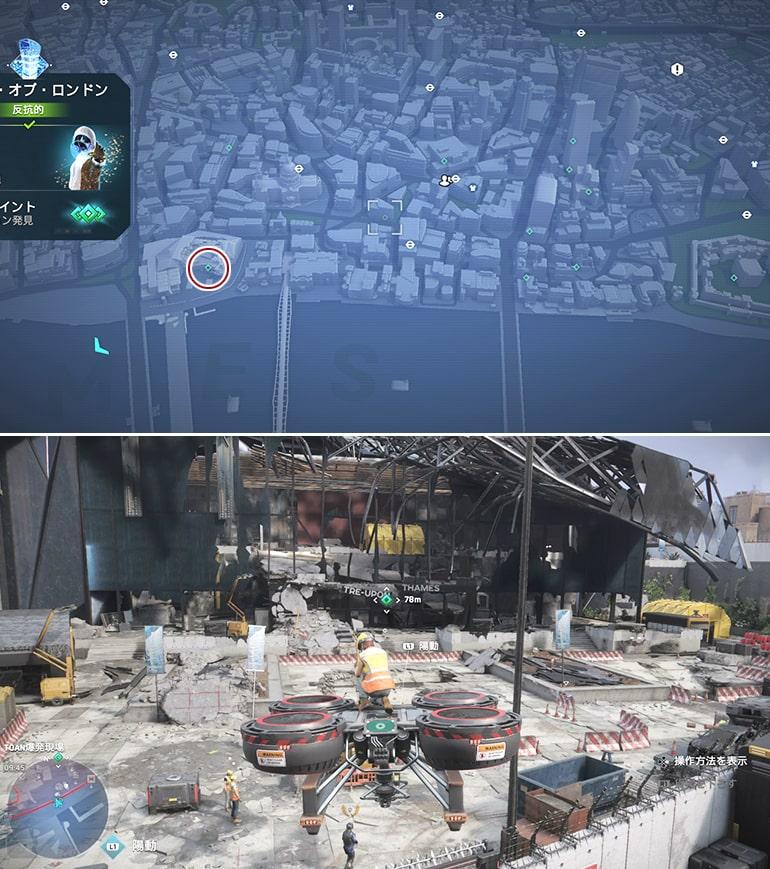 テックポイント場所のマップ - TOAN爆発現場