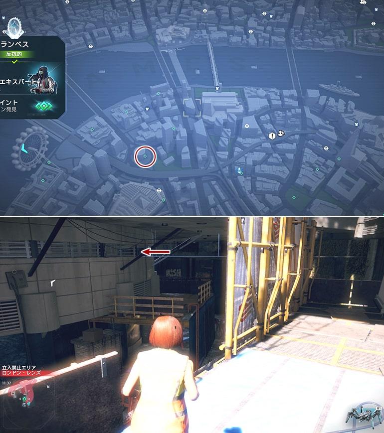 テックポイント場所のマップ - ロンドン・レンズ