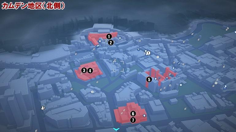 文書ファイルの入手場所マップ、カムデン地区の北側
