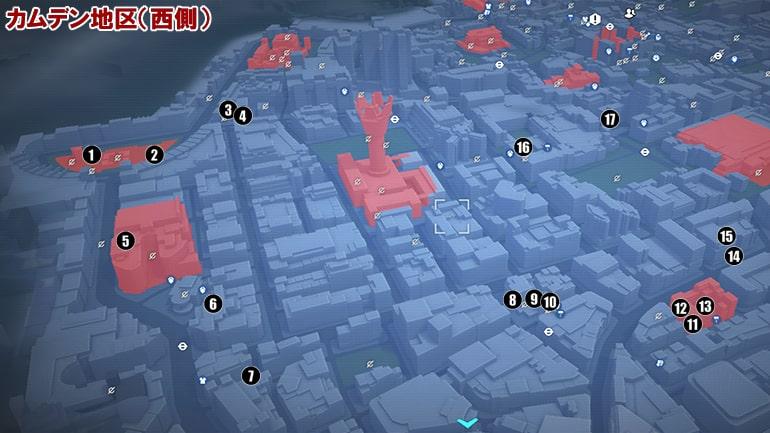 文書ファイルの入手場所マップ、カムデン地区の西側