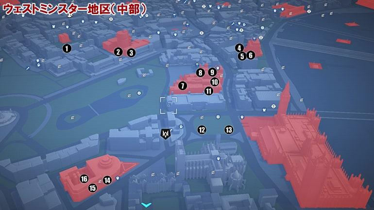 文書ファイルの入手場所マップ、ウェストミンスター地区の北側