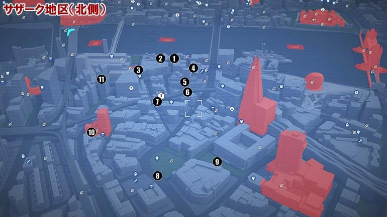 文書ファイルの入手場所マップ、サザーク地区の北側