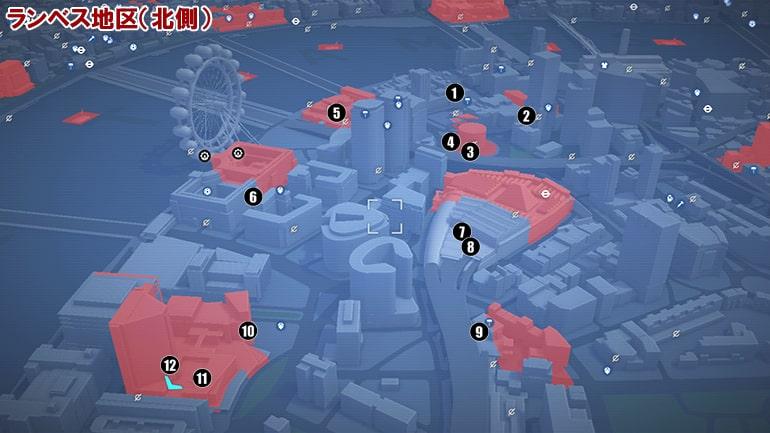 文書ファイルの入手場所マップ、ランベス地区の北側