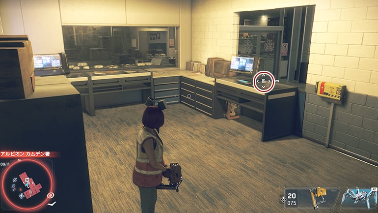 文書ファイルのカムデン警察署#1の入手場所