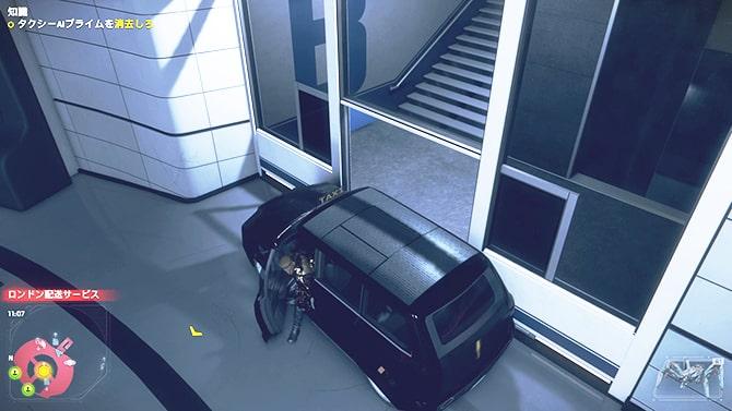 車両で入口を塞いでいる様子