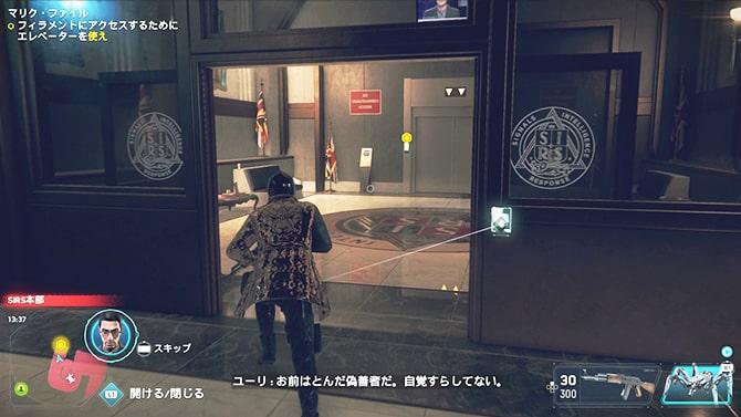 アクセスキーでロックされたエレベーター前