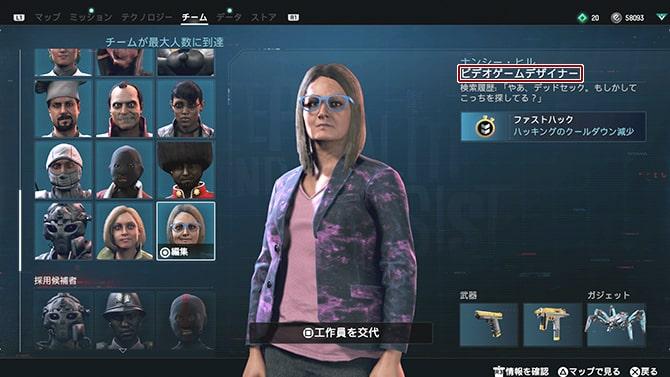 ビデオゲームデザイナーのトロフィー『メタゲーミング』