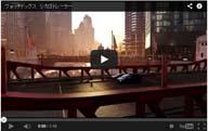 ウォッチドッグスのシカゴ動画1
