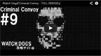 criminal_convoy09