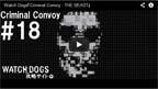 criminal_convoy18