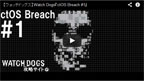 ctos_breach01