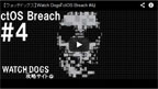 ctos_breach04