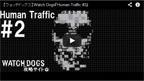 human_traffic02