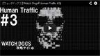 human_traffic03