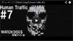 human_traffic07