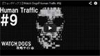 human_traffic09