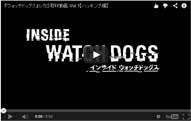 シカゴ取材動画 Vol.1【ハッキング編】