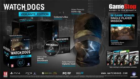 Watch_Dogs Vigilante Edition