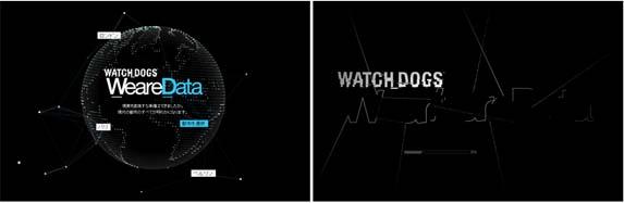 Watch Dogs WeareData