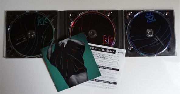 龍が如く盤のB'z・稲葉浩志「羽」のCD