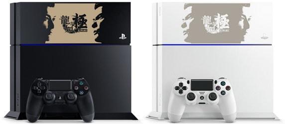 PlayStation4 龍が如く極 Edition