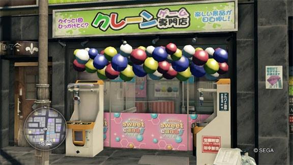 クレーンゲーム専門店