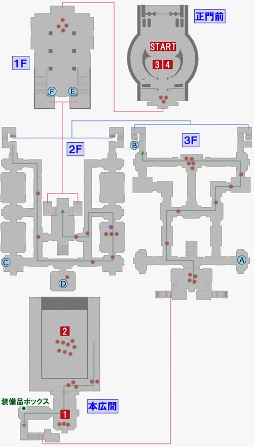 龍が如く極2の近江連合のマップ