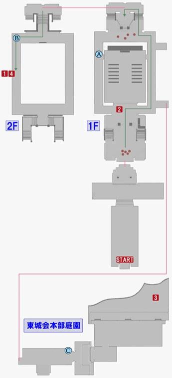 新藤浩二戦の東城会本部のマップ