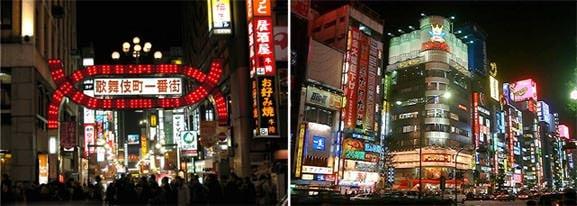 神室町のモデルとなった新宿の写真
