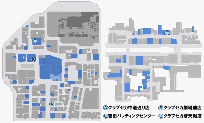 UFOキャッチャーをプレイできる場所のマップ